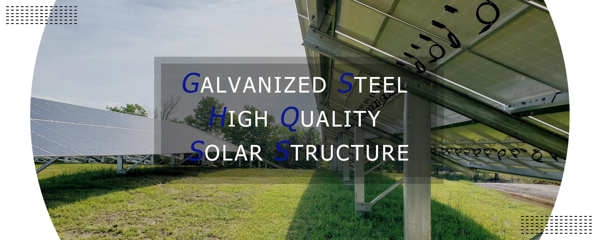 Competitive Price Steel Omega Profile For Solar Panel Support Structures